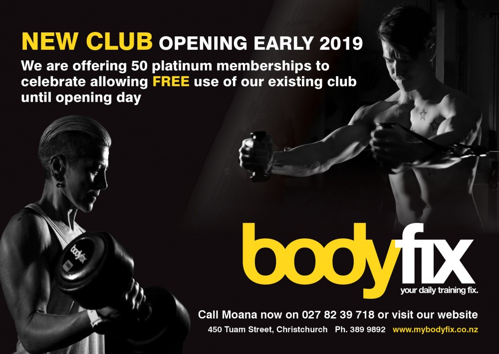 join our new gym